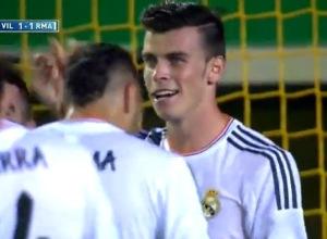 Jaringan Pertama Bale untuk Real Madrid